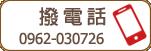台北房仲業交屋清潔-沁潔清潔公司,台北石材美容,台北石材拋光,台北地板打臘,台北裝潢細清