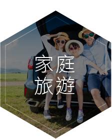 台北市租車-士林租車-台北便宜租車